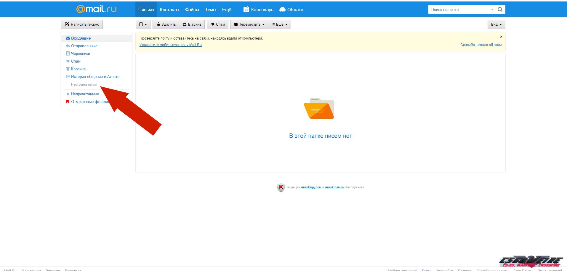 Как избавиться от непрочитанных сообщений в приложении Gmail 37