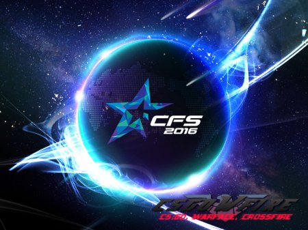 CROSSFIRE STARS 2016 GRAND FINALS - БОЛЕЕМ ЗА НАШИХ!